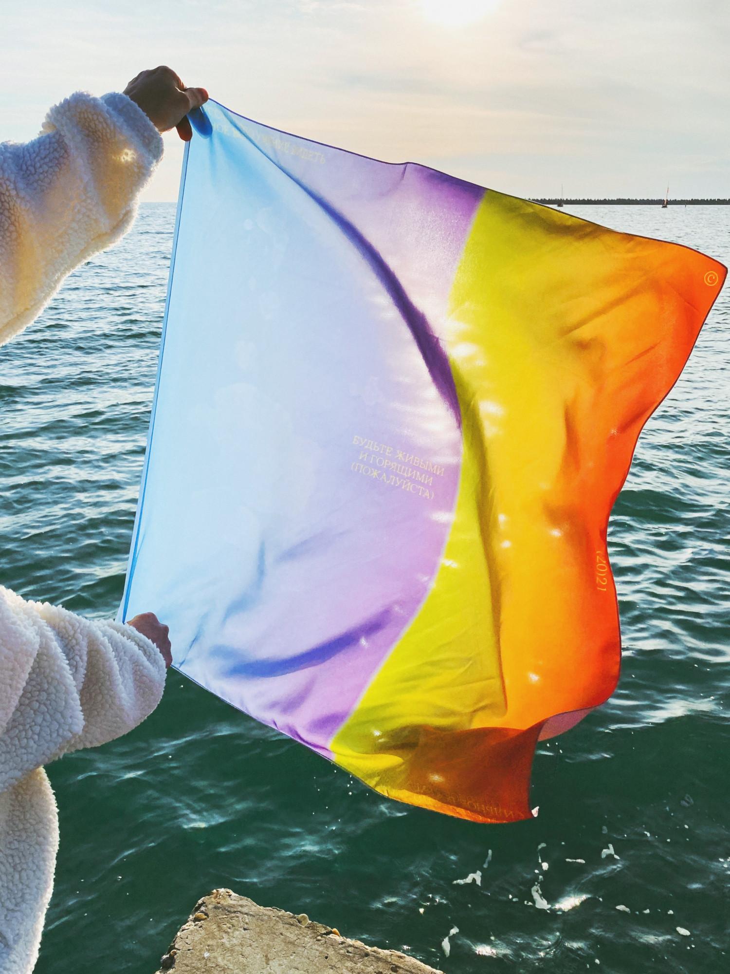 FLAG OBDN